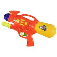 Игрушка водяной пистолет для детей Water Gun с помпой 0,5 л, длина 30,5 см