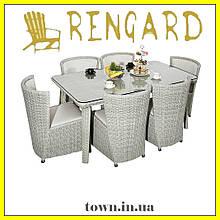 Обеденный стекляный стол IMPERIAL RGLT 1007-1. Стол для улицы,для террасы,для дома,для кухни