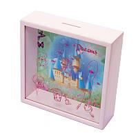 Копилка детская BST Замок для девочек 710030 20х20 см Розовая, КОД: 1640342