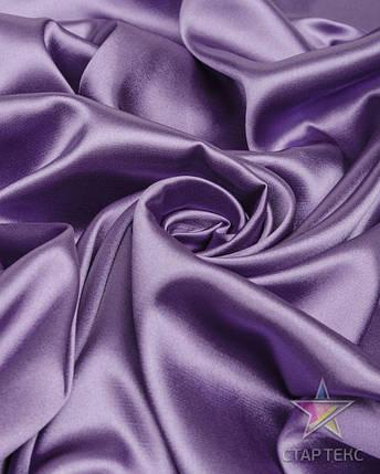Ткань Атлас Королевский (стрейч плотный) Сиреневый, фото 2