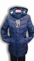 Пальто женское горнолыжное WHS. Синее. 6032, фото 1