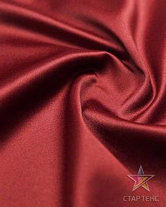 Ткань Атлас Королевский (стрейч плотный) Бордовый