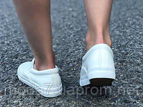 Мокасины женские белые, фото 3