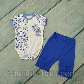 Боди и штаны для новорожденного мальчика на лето (кулир), рост 68