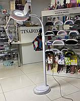 Лампа-лупа напольная с гибкой основой белая