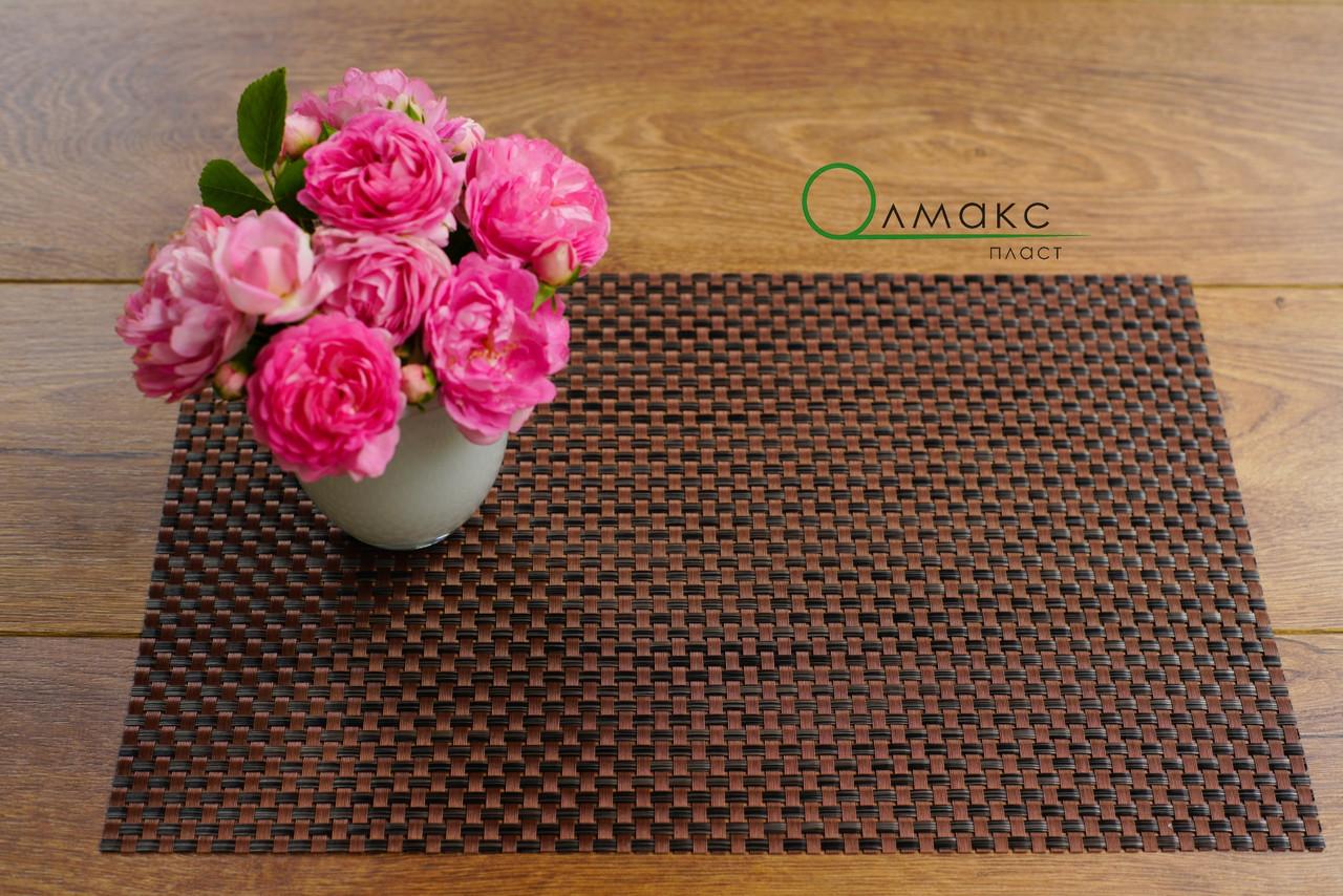 Салфетка сервировочная, сет под тарелки плетение 30см*45см, серветка вінілова