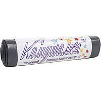 Пакеты для мусора Комуналка 240л 90*140см (5шт. в упаковке)