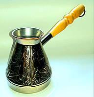 Медная турка для кофе 200 мл Славянск