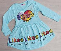 Платье детское оптом 1-8 лет, фото 1
