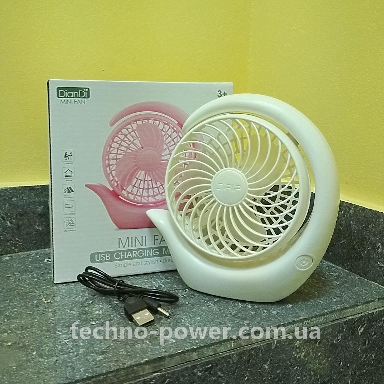Вентилятор портативный DianDi Circle настольный. Вентилятор аккумуляторный 2 скорости