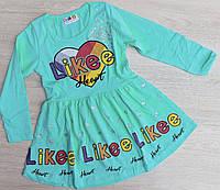 Платье детское оптом 1-8 лет