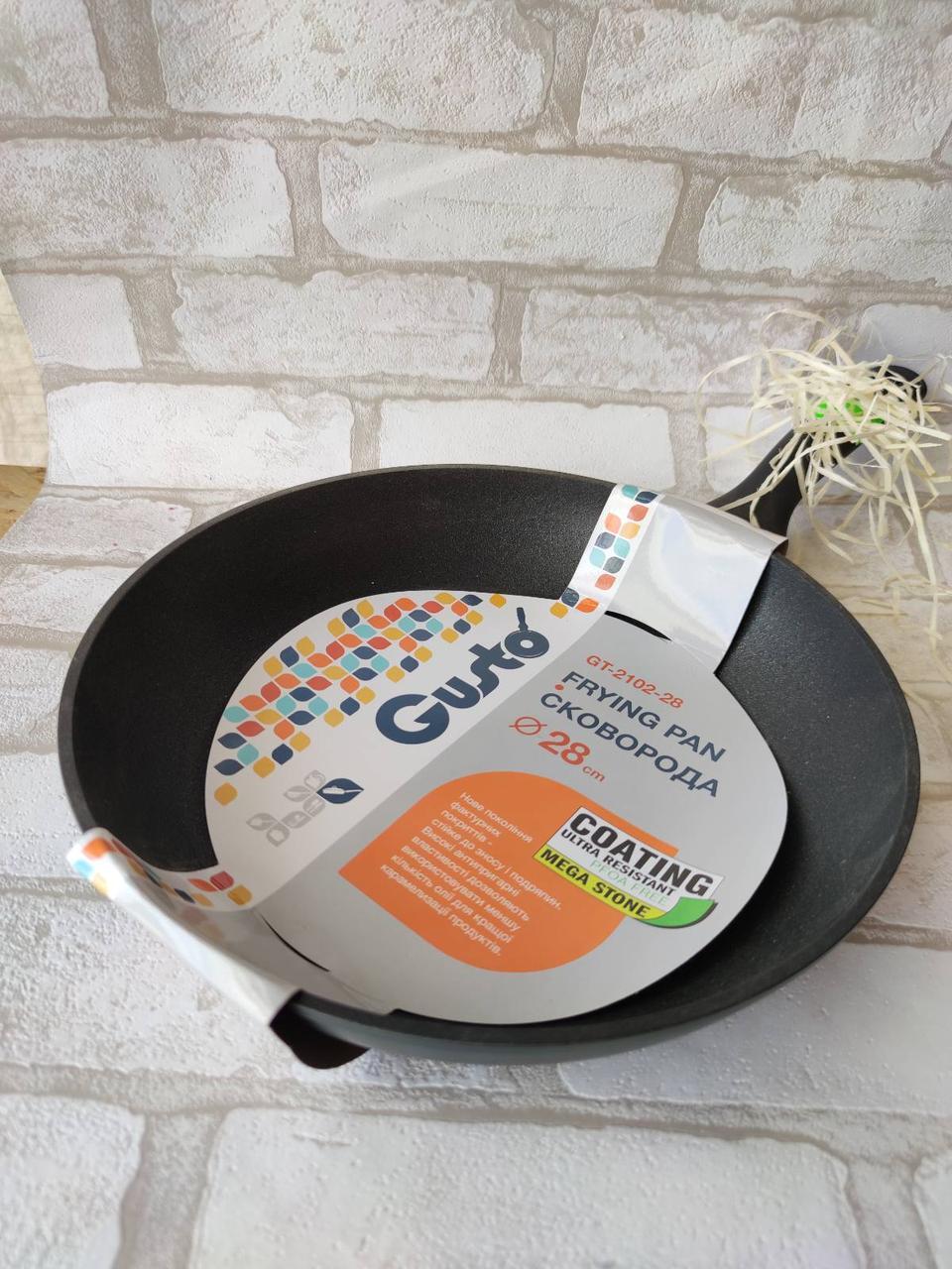 Сковорода класична Gusto GT-2102 d-28 365 грн