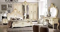 Элитный спальный комплект Валенсия