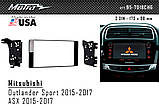 Переходная рамка Metra Mitsubishi Outlander Sport (95-7018CHG), фото 3