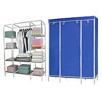 Складаний тканинний шафа RIAS HCX-68130 Storage Wardrobe Blue (2_005943)
