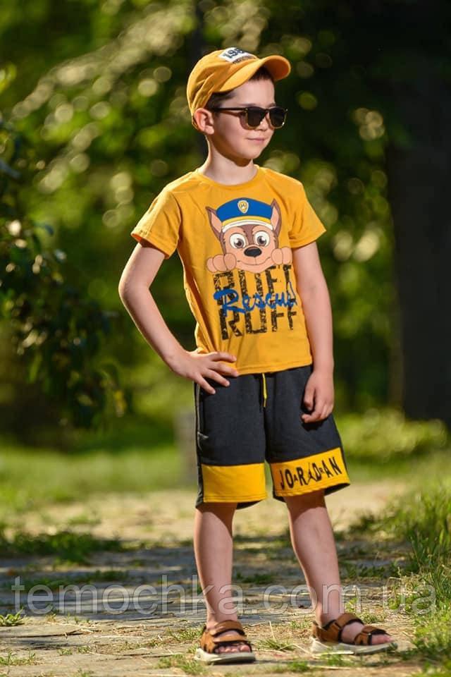Стильные шорты для мальчиков