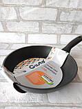 Сковорода чорна універсальна Gusto GT-2102 d-24 305 грн, фото 3
