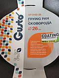 Сковорода чорна універсальна Gusto GT-2102 d-24 305 грн, фото 5