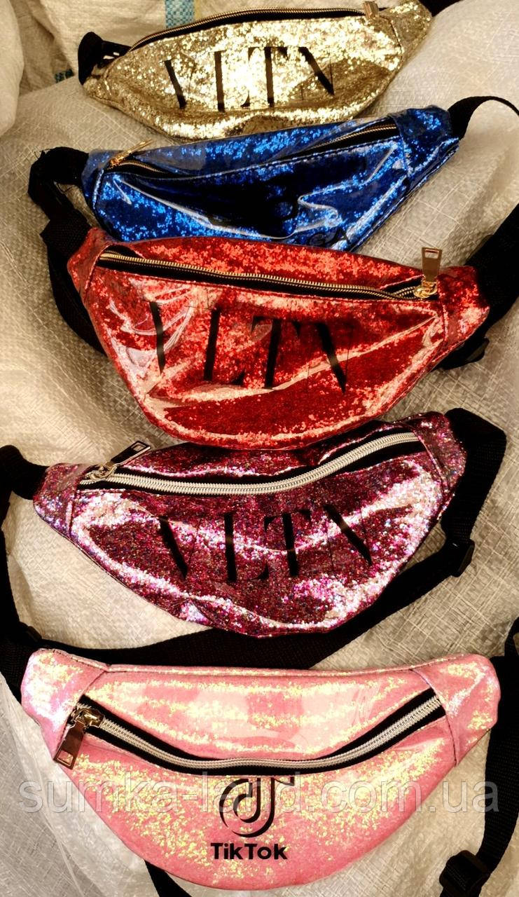 Женские брендовые блестящие сумки на пояс, бананки Голограмма из искусственной кожи на змейке