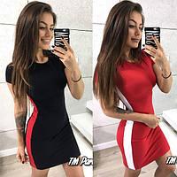 Женское летнее короткое красное черное платье футболка с дайвинга молодежное 42-44 46-48 спортивное полосками