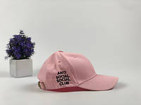 Кепка бейсболка Anti Social Social Club ASSC (розовая)
