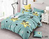 Полуторный комплект постельного белья из хлопка Полуторний комплект постільної білизни 1.5-спальный S380, фото 2