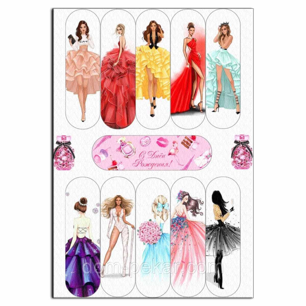 Fashion Девушки 12*3,5 см вафельная картинка для эклеров