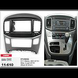 Переходная рамка Carav Hyundai (11-610), фото 2