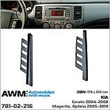Переходная рамка AWM Kia (781-02-216), фото 3