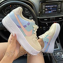 Жіночі кросівки Nike Air Force 1 Sage Low LX Beige/Pale Blue-Pink (бежевий/м'ятний/рожевий)