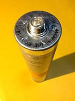Клеящий и уплотняющий материал герметик AUDI 100/A2/A6/Q7 VW TRANSPORTER/GOLF SKODA FELICIA AKD476KD505 VAG