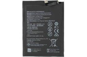 Акумулятор Huawei P10 Plus, Play, 8X (HB386589EBC) 3750mAh