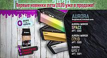 ______________enders_aurora_______________.jpg
