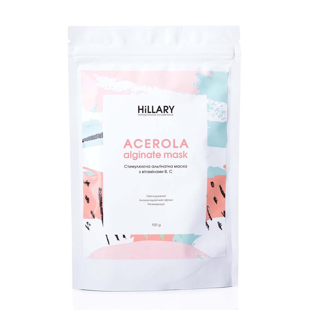 Маска стимулирующая альгинатная с витаминами В, C Hillary Acerola 100 г