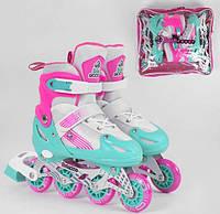 Ролики раздвижные с сумкой BEST ROLLER размер 30-33 колеса PVC в сумке розовые