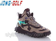 Детская обувь 2020 оптом. Детская демисезонная обувь бренда Jong Golf для девочек (рр. с 26 по 31)