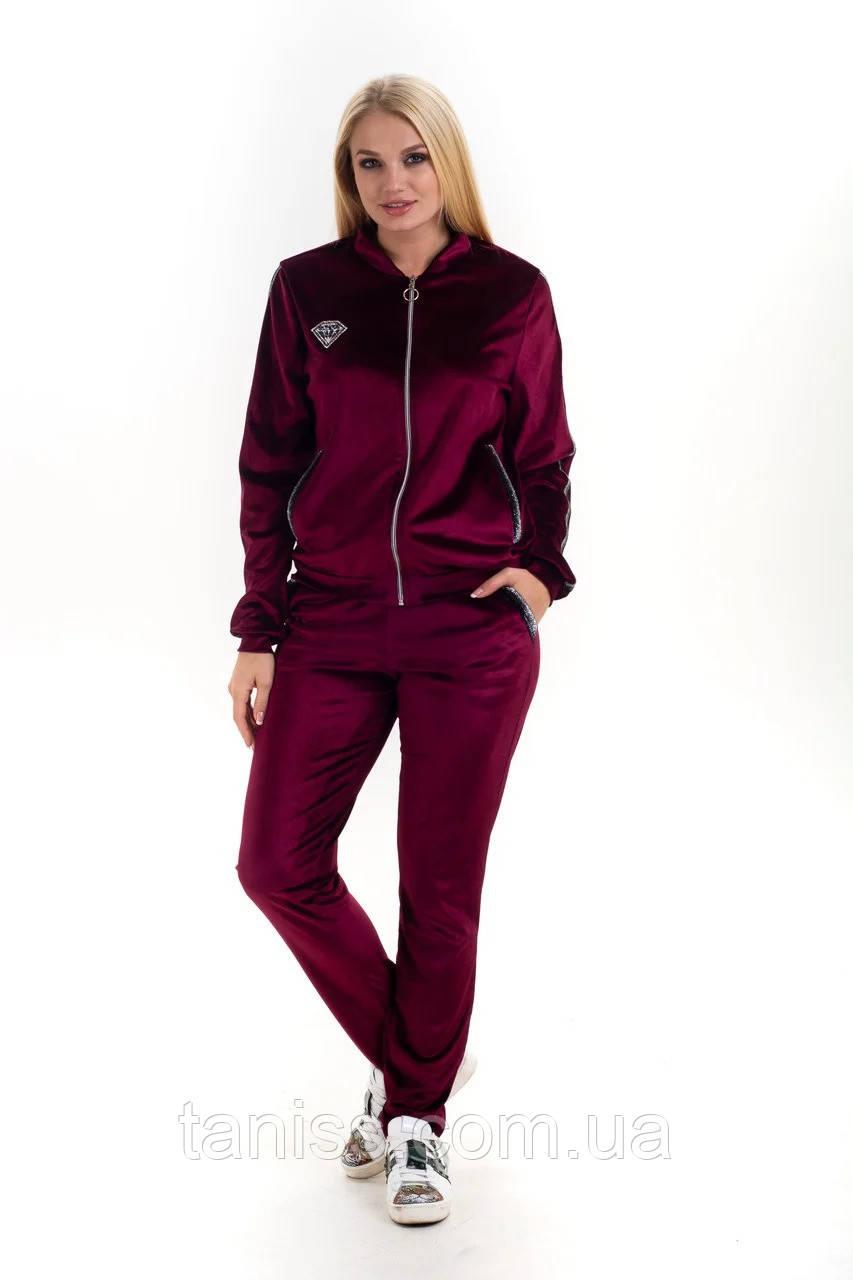 Стильный велюровый спортивный костюм женский, на молнии, без капюшона р. 50,52,54 бордо (к5)