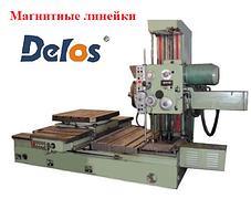Комплект УЦИ DS20-3V и магнитных линеек DMS30  5 мкм для горизонтально-расточного станка 2А622
