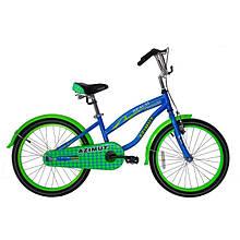 Велосипед Azimut Beach 20 дюймів