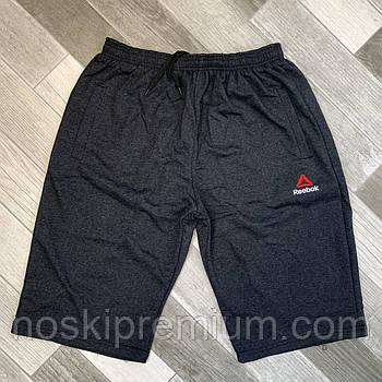 Шорты мужские хлопок полубаталы Rebook, размеры 54-62, тёмно-серые, 05635