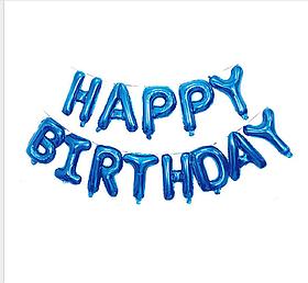 """Шары буквы фольгированные """"Happy Birthday"""" синяя 16'"""