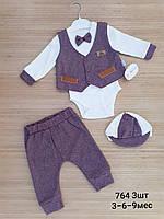 Костюм тройка: боди, жилет и штаны 3-6-9 мес. Оптом. Турция., фото 1