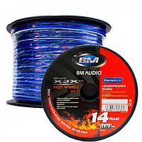 Аудио кабель BOSCHMANN BSC-14A