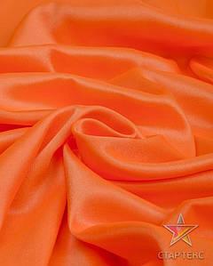 Ткань Креп Сатин Оранжевый