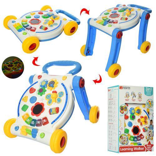 Детский игровой центр 34221, каталка-ходунки ,трещотка на батарейке