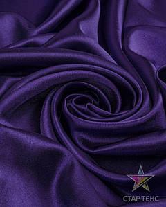 Ткань Креп Сатин Фиолетовый