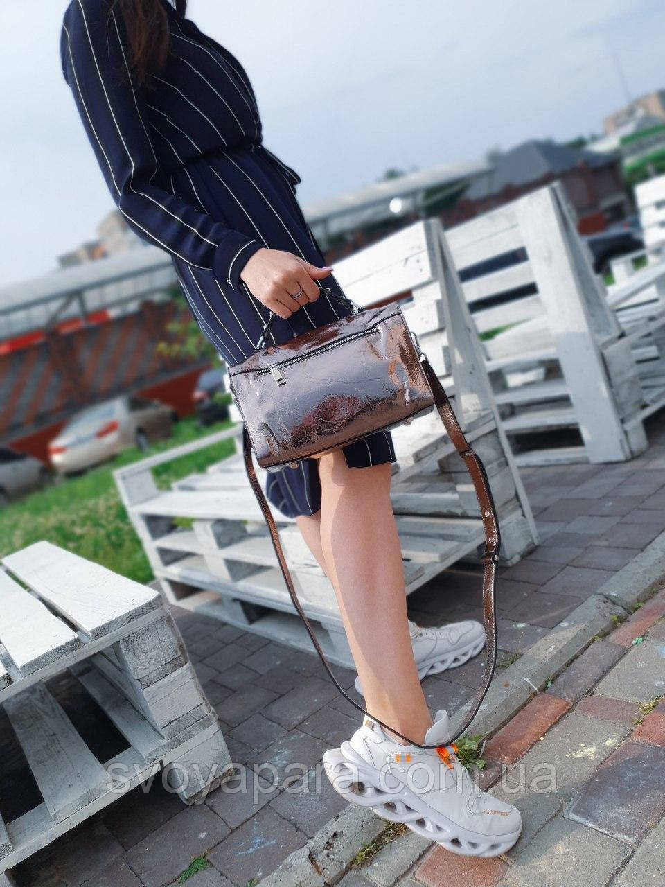 Кожаная женская сумка размером 26x14x15 см Золотая (01210)