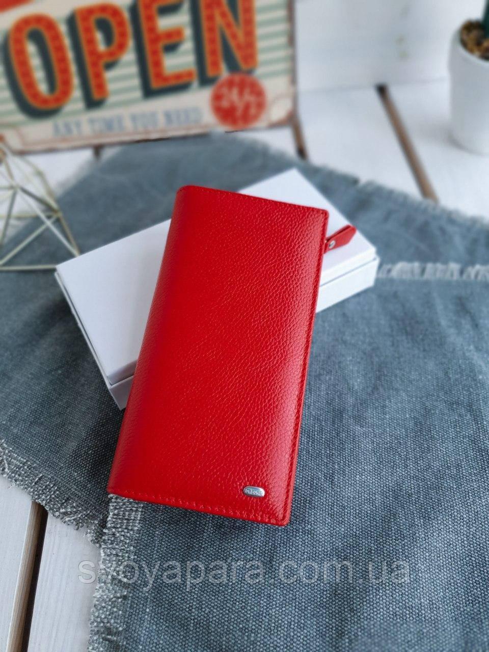 Женский кожаный кошелек размером 10х19х3 см Красный (3554)