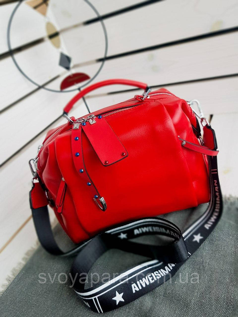 Женская кожаная сумка размером 26х20х13 см Красная (01229)