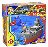 """Игра 7232 """"Морський Бій"""" """"FUN GAME"""", в коробке"""